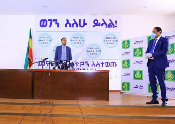 OIB donated Five Million Birr in favor of Fighting against COVID-19