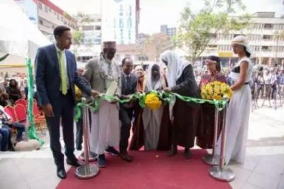OIB Inaugurated Dedicated Interest Free Banking Service Branches