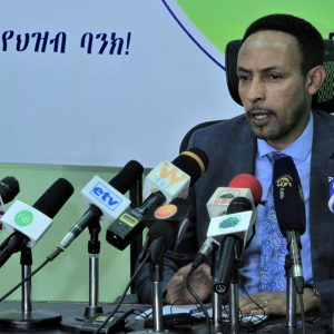 OIB Pledged Birr 10 Million for 'Gebeta le Hager' Project