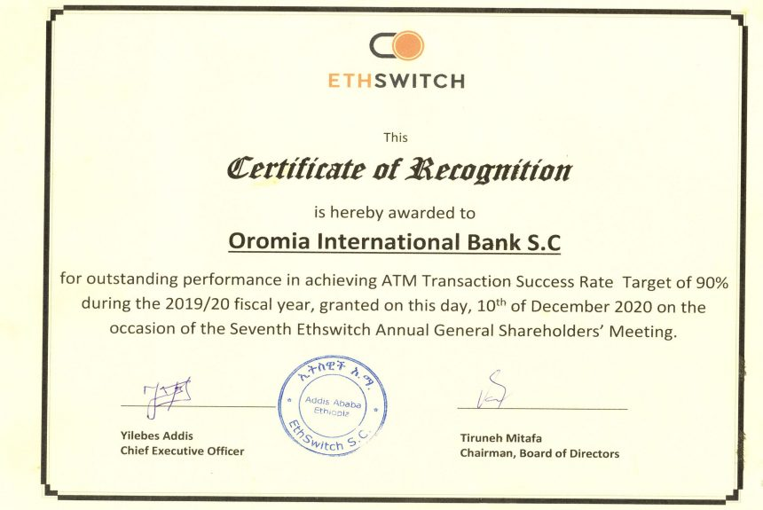 OIB received e-banking service certificate of the year